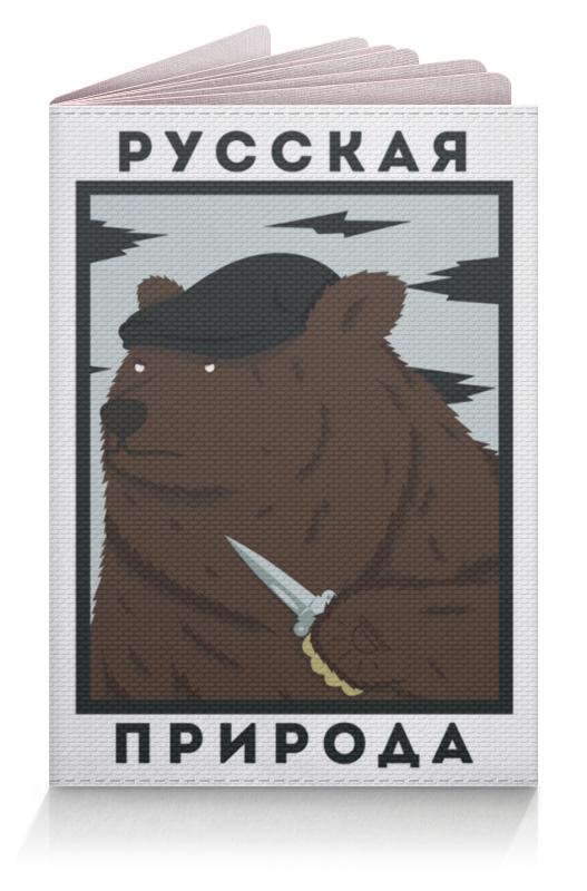 Обложка для паспорта Printio Обложка на паспорт