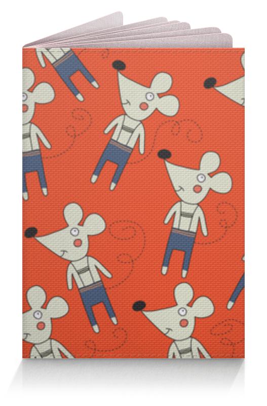 Обложка для паспорта Printio Мышки обложки maestro de tiempo обложка для паспорта heart