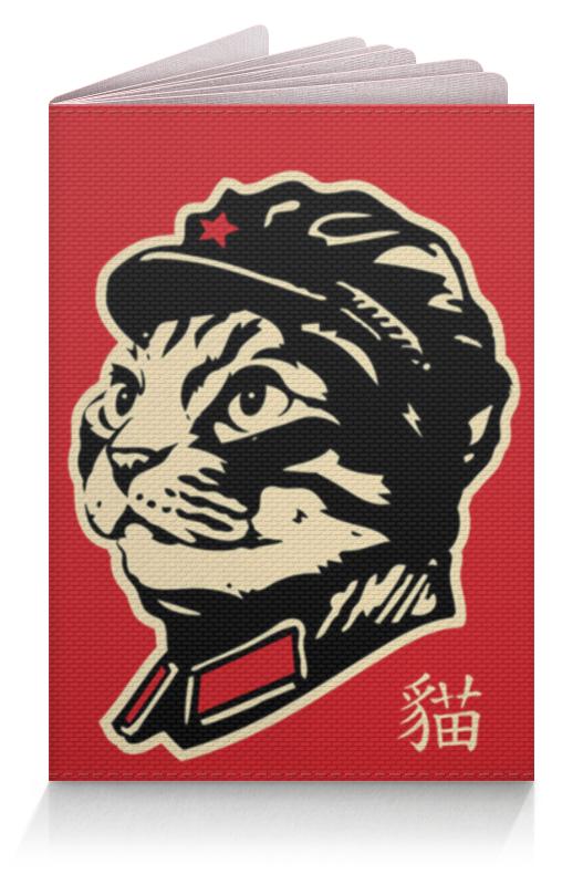 Обложка для паспорта Printio Chairman meow