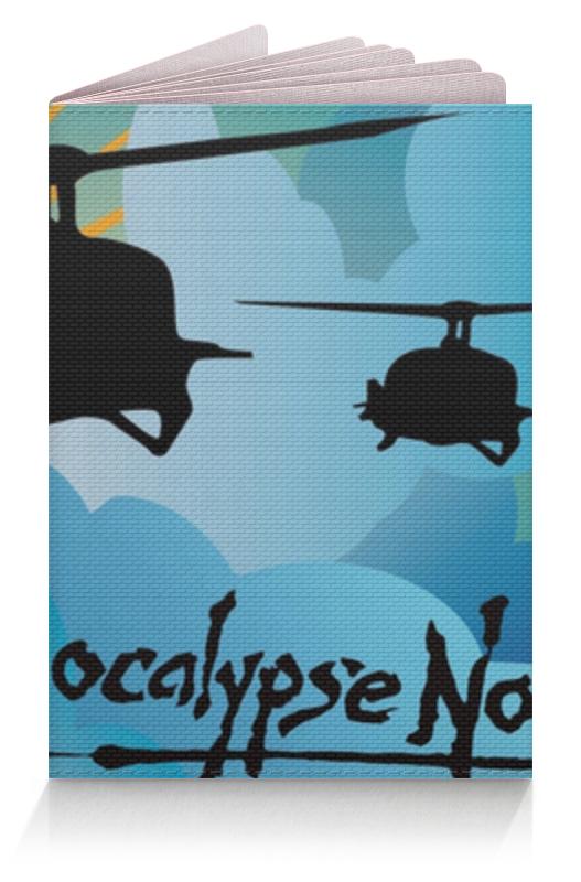 Обложка для паспорта Printio Вертолеты (апокалипсис сегодня)