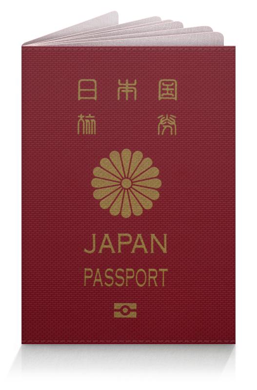 Обложка для паспорта Printio Паспорт подданного японии музыка цунами в японии