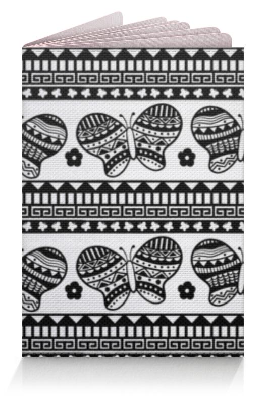 Обложка для паспорта Printio Бабочки обложки maestro de tiempo обложка для паспорта heart
