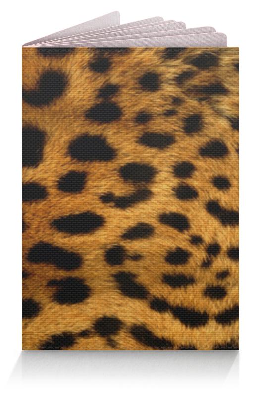 Обложка для паспорта Printio Леопард обложка для паспорта printio тирион фордринг
