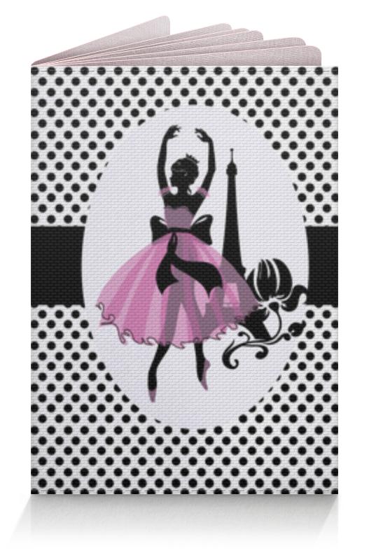Обложка для паспорта Printio Черно розовый силуэт балерины в париже babybbz ленты для предотвращения столкновения 4 метра розовый bbz 07s