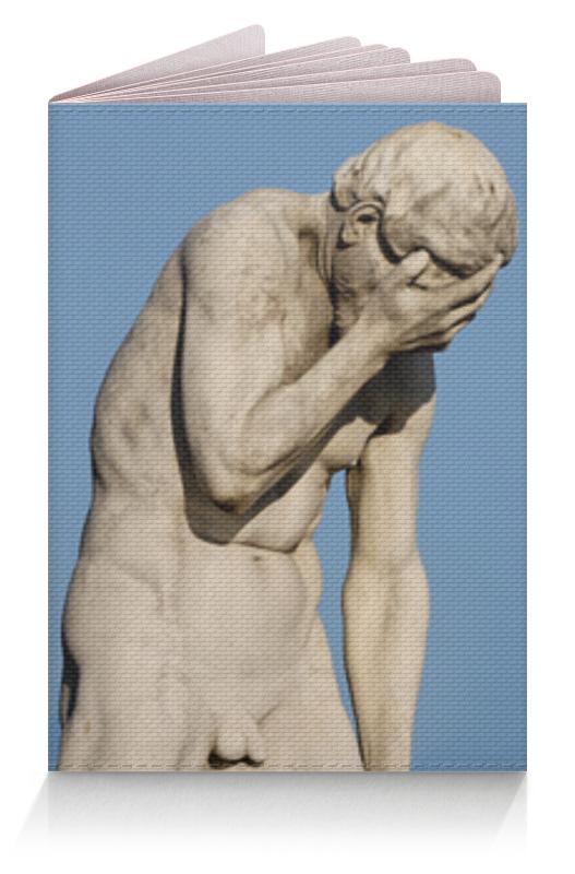 Обложка для паспорта Printio Статуя каина в саду тюильри цены онлайн