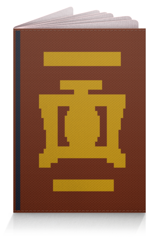 Обложка для паспорта Printio Papers, please