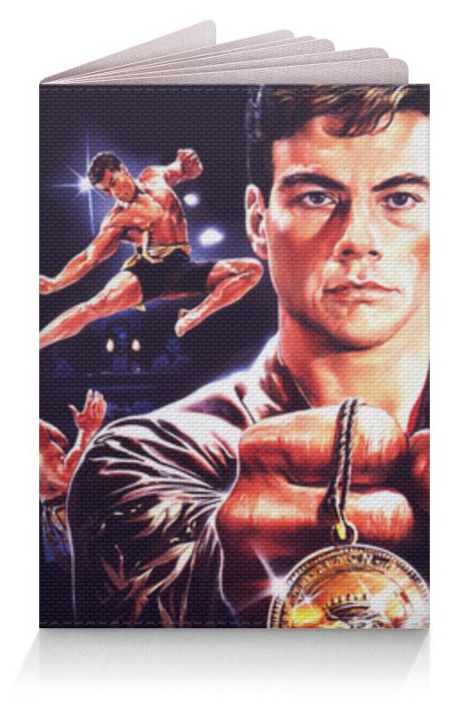 Обложка для паспорта Printio Кровавый спорт (bloodsport) кровавый роман