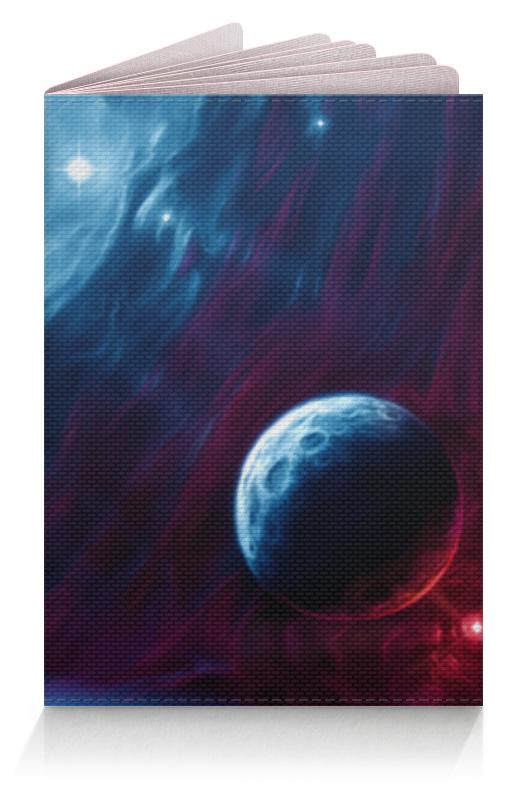 Обложка для паспорта Printio Гражданин космоса обложка для паспорта printio вселенная