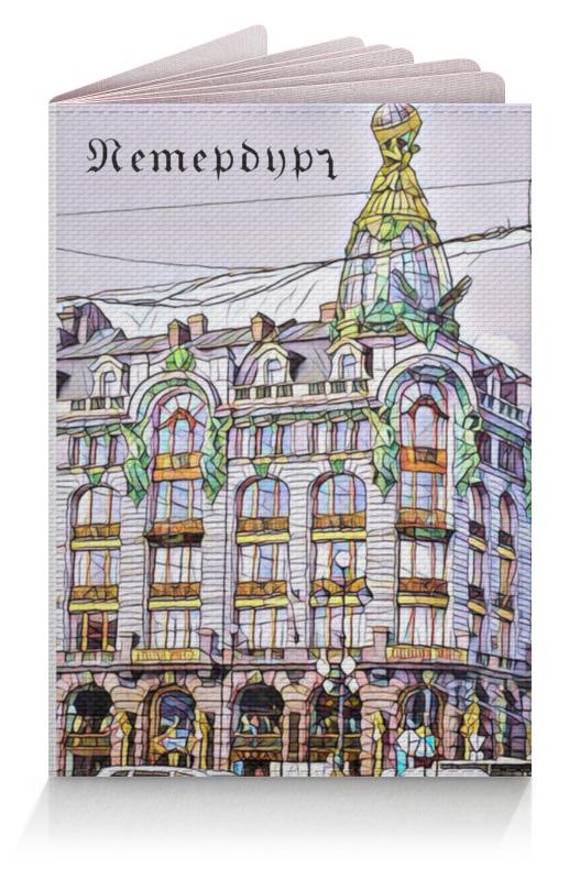 Обложка для паспорта Printio Петербург