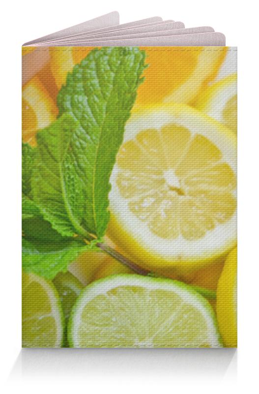 Обложка для паспорта Printio Лимоны и апельсины лукашинские лимоны с имбирем 450 г