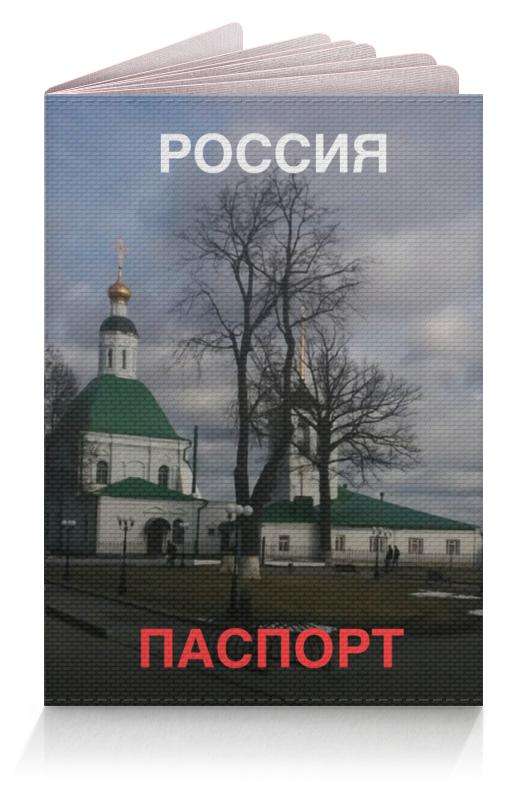 Обложка для паспорта Printio Владимир