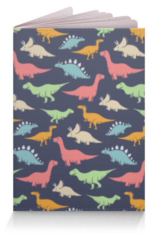 Обложка для паспорта Printio Динозавры free shipping 120 inch 16 9 electric metallic