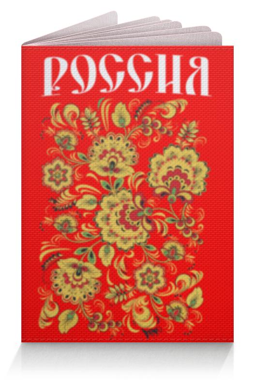 Обложка для паспорта Printio Россия обложка для паспорта ак россия зенит