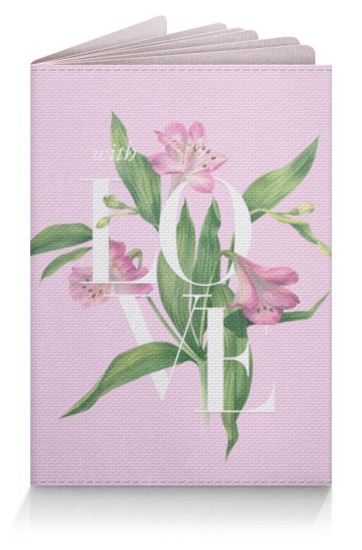 Обложка для паспорта Printio With love