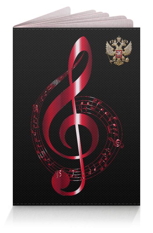 Printio Музыкальный