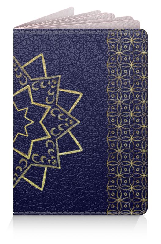 Обложка для паспорта Printio Тысяча и одна ночь обложки maestro de tiempo обложка для паспорта heart
