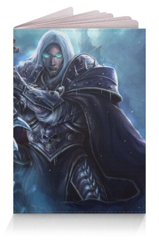 Обложка для паспорта Printio lich king (world of warcraft) wrath of the lich king collectors edition eu киев