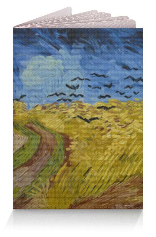 Обложка для паспорта Printio Пшеничное поле с воронами (ван гог) pomorzanka макарена мармеладные дольки 200 г