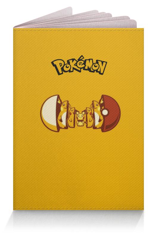 Обложка для паспорта Printio Pokemon go игра для nintendo pokemon ultra sun