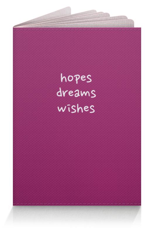 Обложка для паспорта Printio Hopes, dreams, wishes christmas wishes
