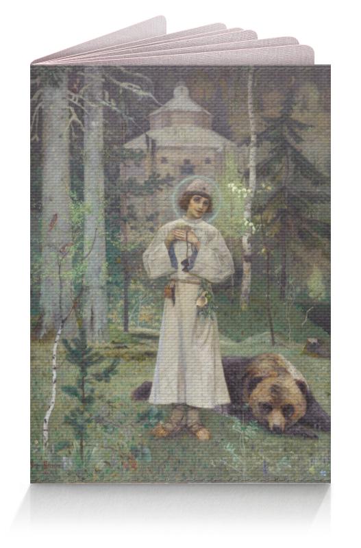 Обложка для паспорта Printio Юность преподобного сергия (михаил нестеров) михаил нестеров