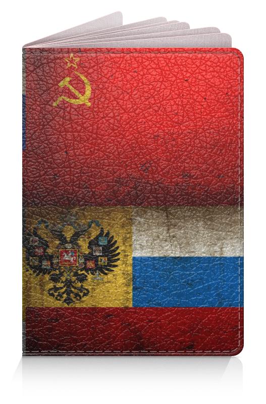 Обложка для паспорта Printio Моя родина флаги для боковых судей torres ss1031 комплект из двух флагов оранжево желтые