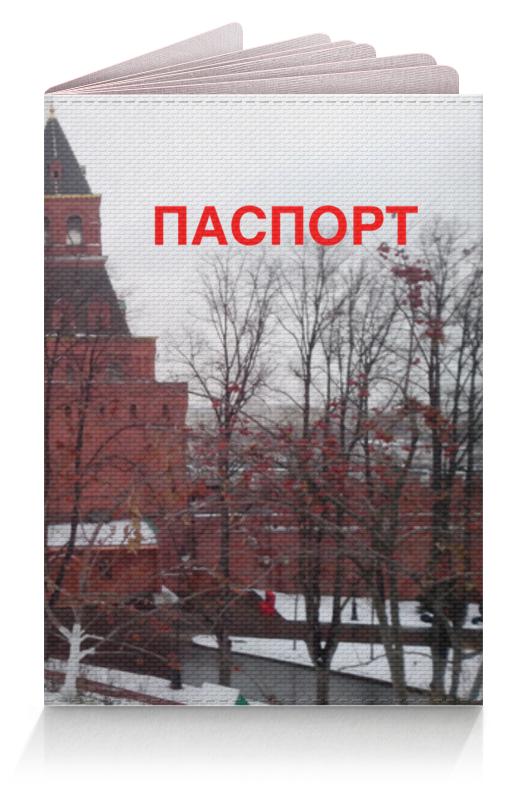 Обложка для паспорта Printio Кремль