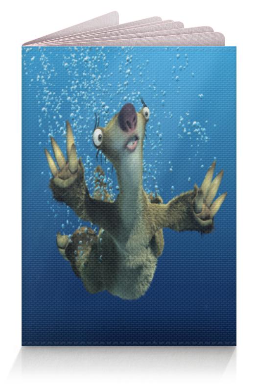Обложка для паспорта Printio Ледниковый период (сид под водой) цена