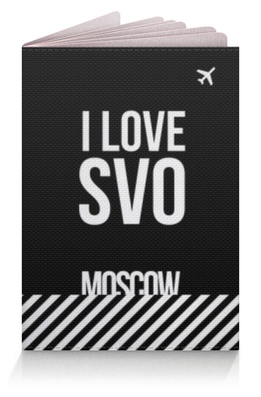 Обложка для паспорта Printio I love svo алмазный брусок extra fine 1200 mesh 9 micron dmt w6e