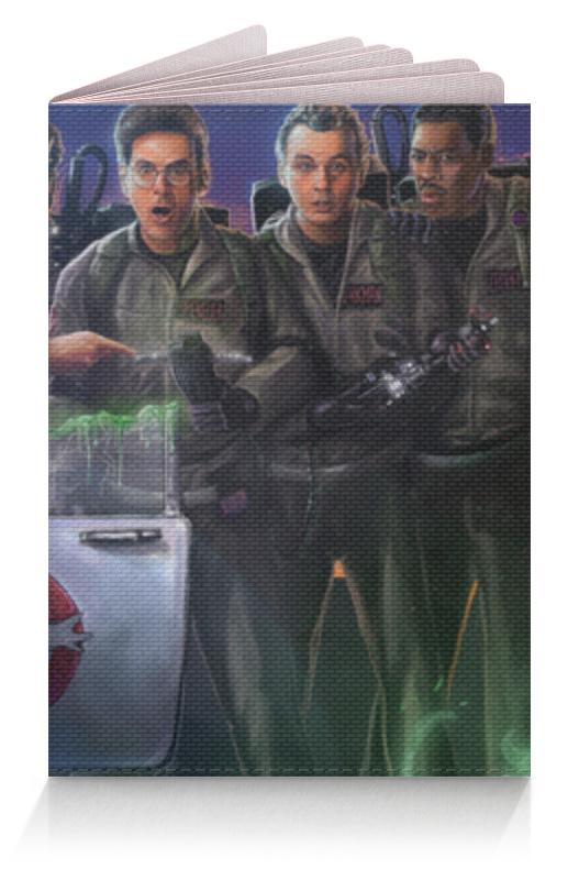 Обложка для паспорта Printio Охотники за привидениями playmobil игровой набор охотники за привидениями питер венкман и ужасные собаки