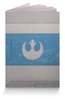 """Обложка для паспорта """"Star Wars Республиканский Паспорт"""" - звездные войны, starwars, дарт вейдер, республика, имерия"""