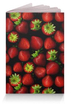 """Обложка для паспорта """"Клубничка"""" - клубника, клубничка, ягода, berry, strawberry"""