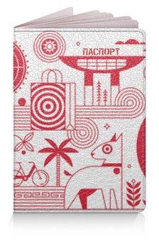 """Обложка для паспорта """"Красный Восток"""" - ретро, красный, абстракция, 1962, всоток"""