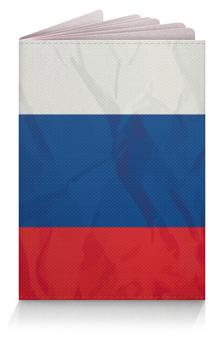 """Обложка для паспорта """"Российский флаг"""" - россия, russia, триколор"""