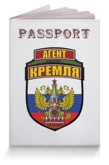 """Обложка для паспорта """"агент кремля"""" - россия, агент, кремль, ссср, путин"""