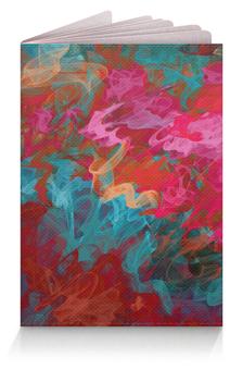 """Обложка для паспорта """"Абстрактный градиентный дизайн. Дигитал акварель"""" - арт, абстракт, градиент, микс, омбре"""