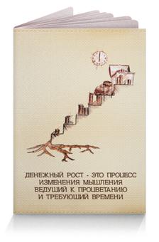 """Обложка для паспорта """"денежный рост!"""" - лестница, денежный рост"""