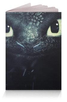 """Обложка для паспорта """"Ночная Фурия (Как приручить дракона)"""" - ночная фурия"""