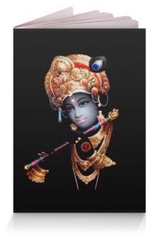 "Обложка для паспорта ""Кришна с флейтой"" - господь кришна, бог кришна, кришна с флейтой, krishna, харе кришна"