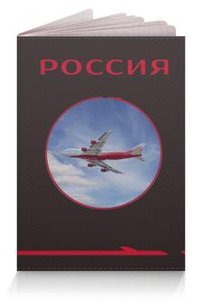"""Обложка для паспорта """"ROSSIYA"""" - россия, rossiya airlines, авиакомпания россия, россия это я, rossiya"""