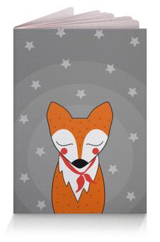 """Обложка для паспорта """"Лис под звёздами"""" - лис, мило, лиса, звёзды, goroshek"""