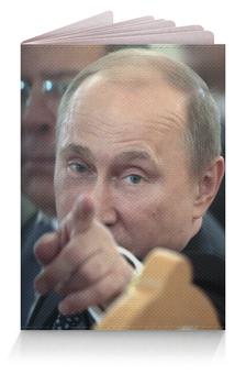 """Обложка для паспорта """"путин"""" - путин, стиль"""