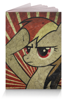 "Обложка для паспорта ""Rainbow Dash Soviet MLP"" - rainbow dash, mlp, my little pony"