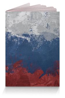 """Обложка для паспорта """"Российский флаг"""" - патриот, россия, russia, раша, триколор"""