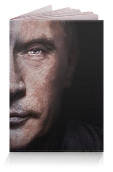 """Обложка для паспорта """"Путин"""" - патриот, россия, russia, putin"""