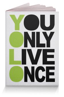 """Обложка для паспорта """"you only live once"""" - надпись, стиль, молодость"""