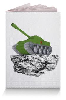 """Обложка для паспорта """"С 23 февраля!"""" - 23 февраля, танк, февраль, прадник, день защитника отечества"""