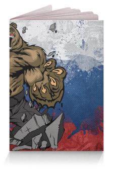 """Обложка для паспорта """"Медведь Россия"""" - bear, патриот, россия, флаг, триколор"""