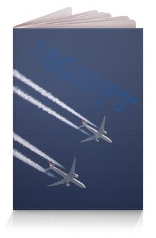 """Обложка для паспорта """"Авиация"""" - романтика, небо, авиация, самолеты, самолет в небе"""