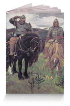 """Обложка для паспорта """"Богатыри (картина Васнецова)"""" - картина, васнецов"""